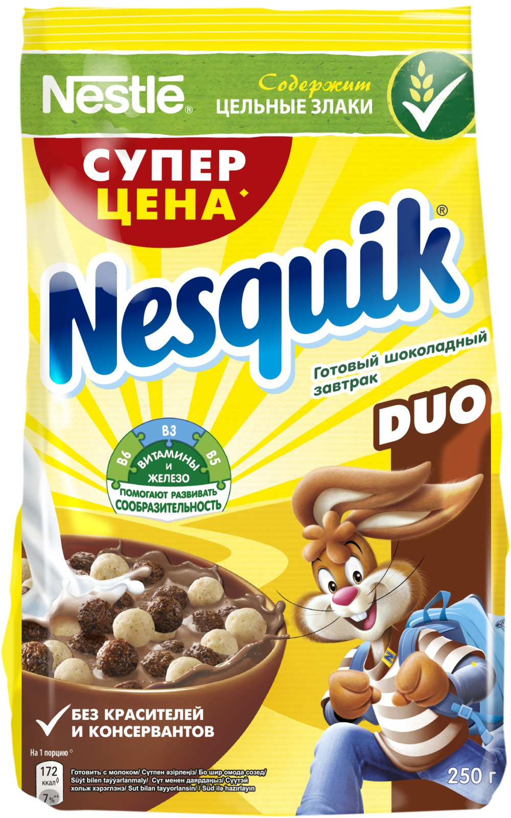 Nestle Nesquik Шоколадные шарики DUO готовый завтрак в пакете, 250 г шоколадный батончик nesquik 43г