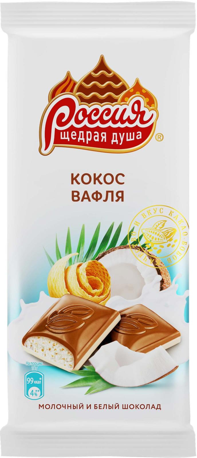 цена Россия Щедрая душа Молочный шоколад с кокосом и вафлей, 90 г онлайн в 2017 году