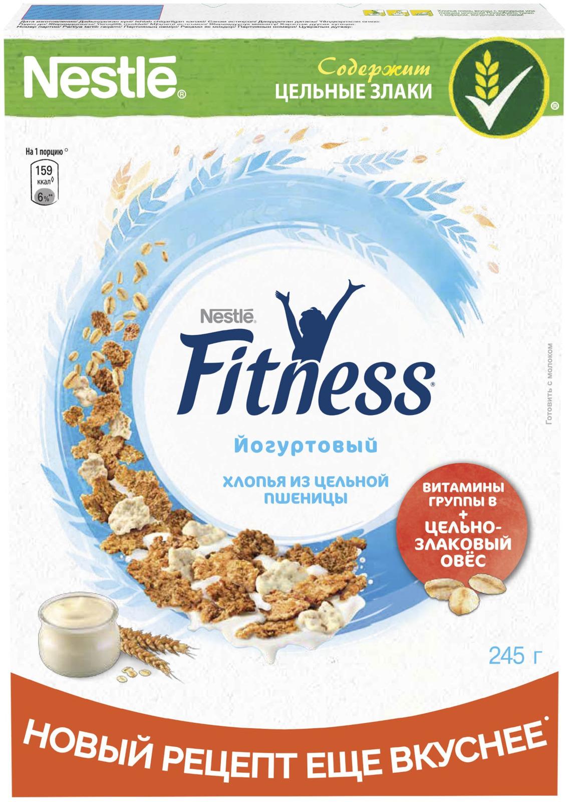 Фото - Fitness Хлопья с йогуртом готовый завтрак, 245 г nestle fitness хлопья из цельной пшеницы готовый завтрак 250 г пакет