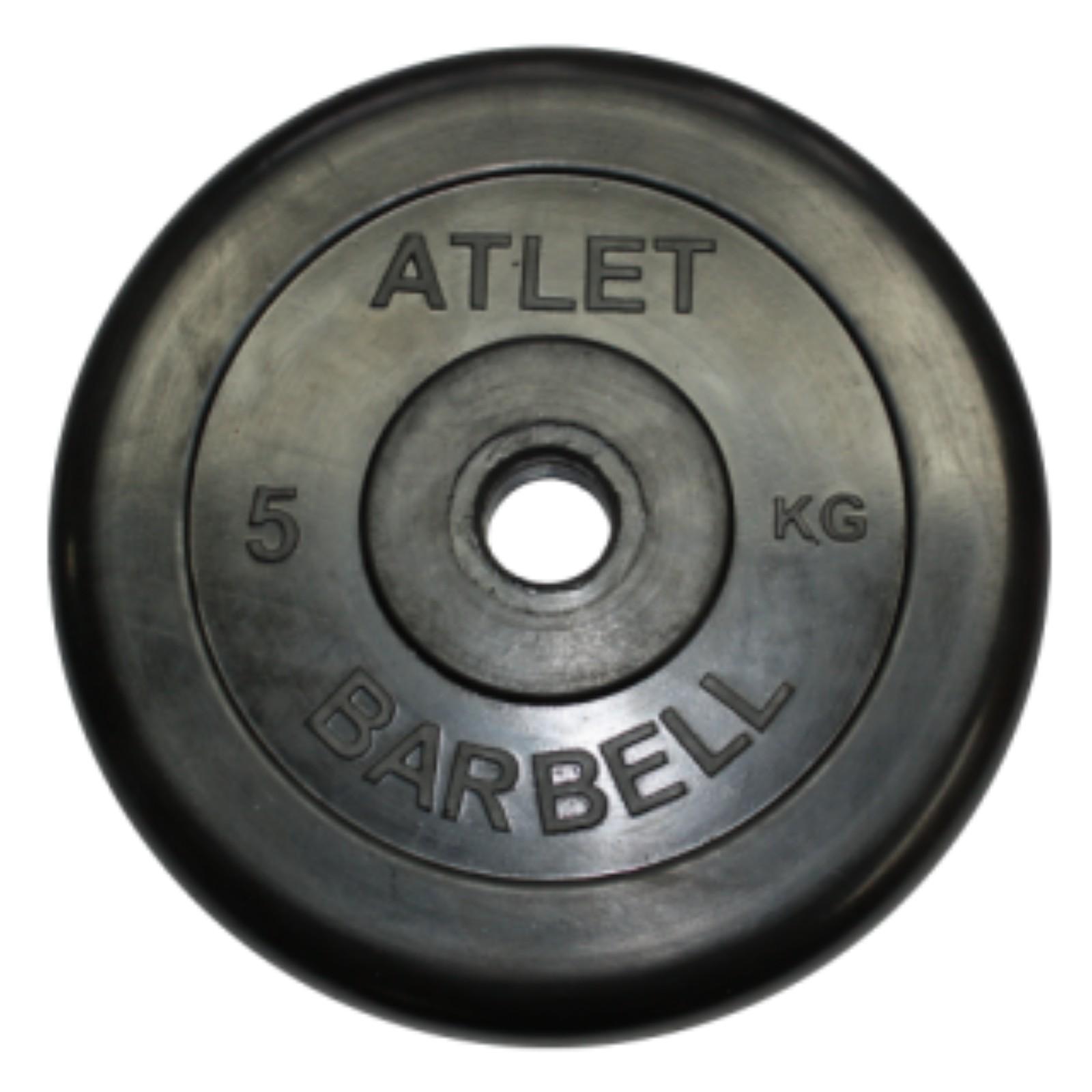 Диски MB BARBELL 5 цена