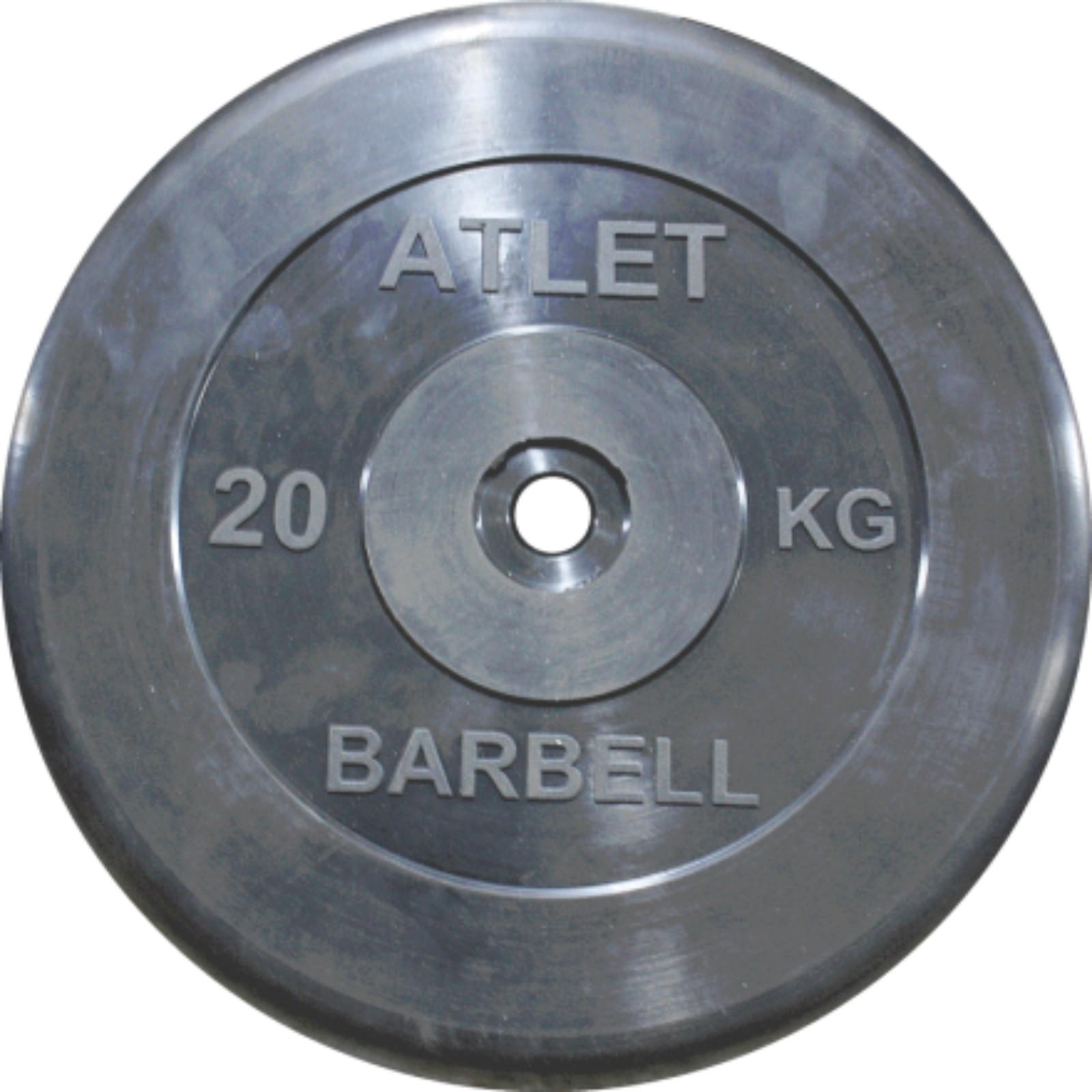 Диски MB BARBELL 31 мм. mb barbell mb fitb 7