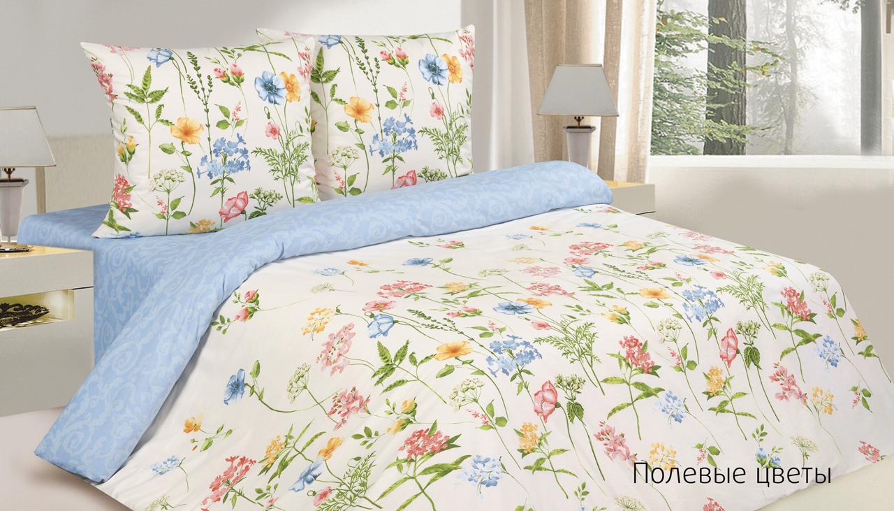 Комплект постельного белья Ecotex Полевые цветы, евро, наволочка 70 х 70 см. КПЕ/46 музыка 70 х слушать
