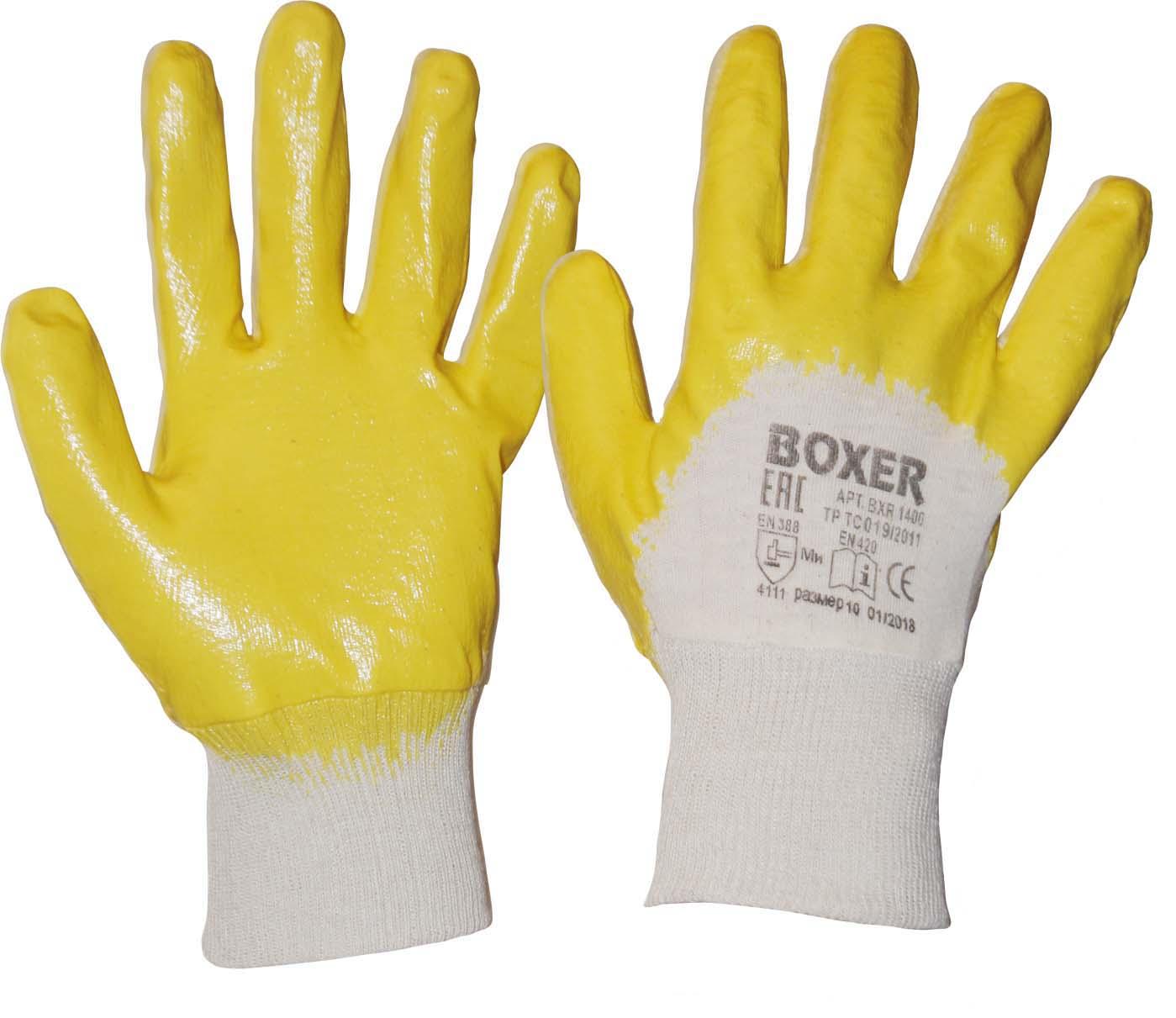 Перчатки защитные Boxer, с облегченным нитриловым покрытием. BXR1400 перчатки защитные boxer с облегченным нитриловым покрытием bxr2301sticker