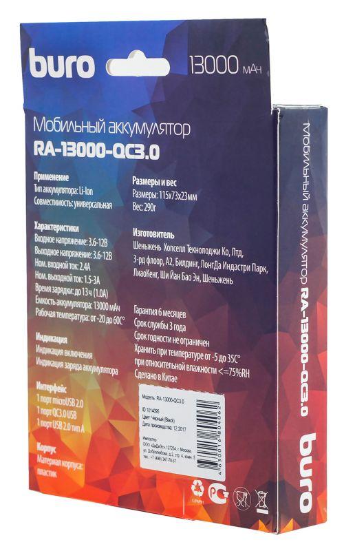 лучшая цена Мобильный аккумулятор Buro RA-13000-QC3.0 Li-Pol 13000mAh 3A+1.5A черный 3xUSB