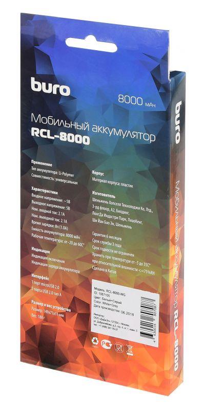 Мобильный аккумулятор Buro RCL-8000-WG Li-Pol 8000mAh 2.1A, цвет: белый, серый мобильный аккумулятор buro rcl 8000 wg li pol 8000mah 2 1a белый серый 2xusb