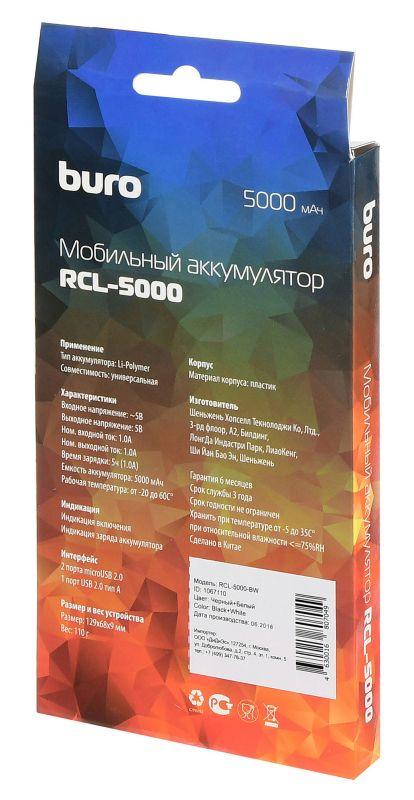 Мобильный аккумулятор Buro RCL-5000-BB Li-Pol 5000mAh 1A 1xUSB, цвет: синий, черный мобильный аккумулятор buro rcl 8000 wg li pol 8000mah 2 1a белый серый 2xusb