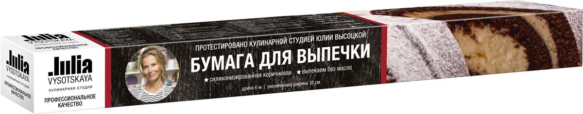 Бумага для выпечки Julia Vysotskaya 71101, бежевый бумага для выпечки julia vysotskaya 71201 бумага