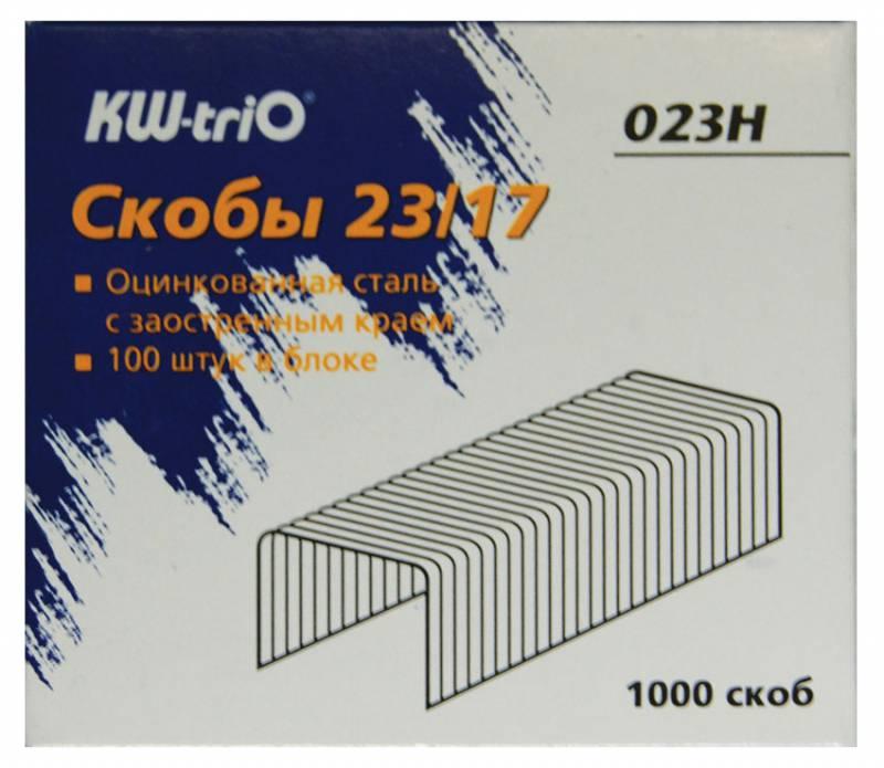 Скобы для степлера Kw-Trio 023H 23/17, 1000 шт скобы для степлера 23 15 kw trio 023f упаковка 1000 шт