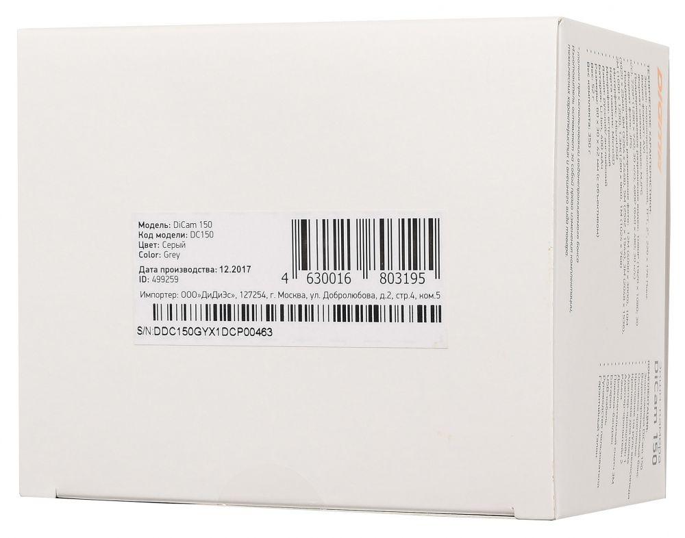 лучшая цена Экшн-камера Digma DiCam 150 серый