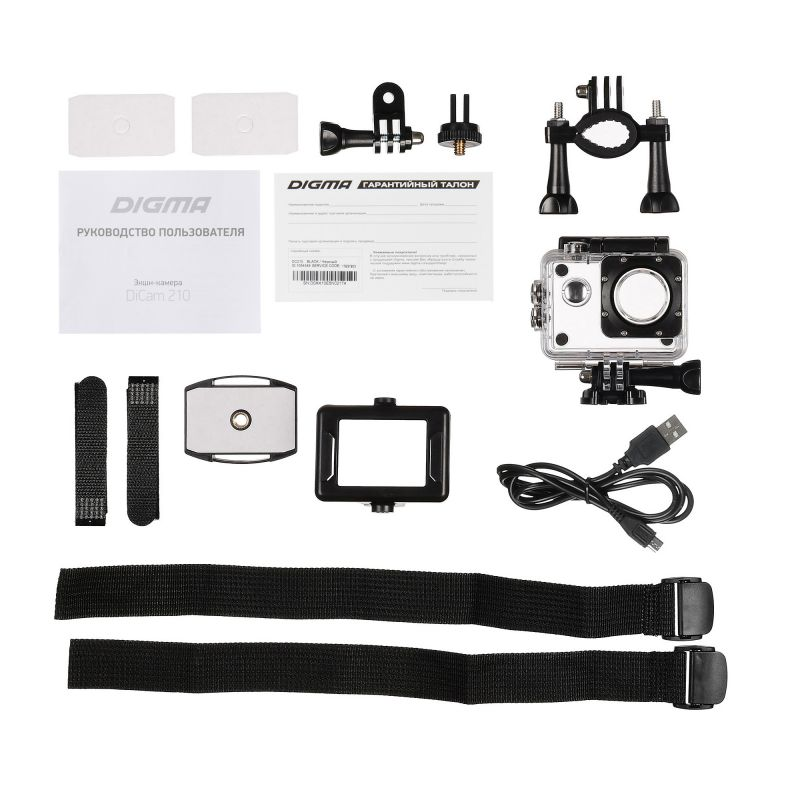 Экшн-камера Digma DiCam 210, цвет черный цена 2017