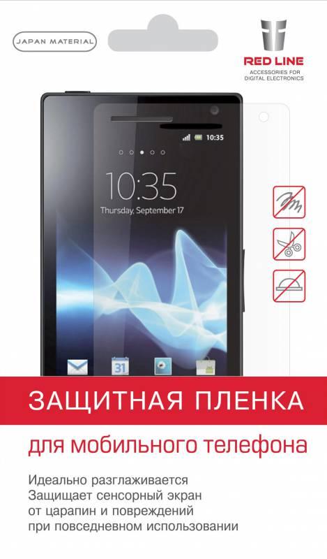 """Защитная пленка Redline для смартфонов 5.9"""", матовая, УТ000006764"""