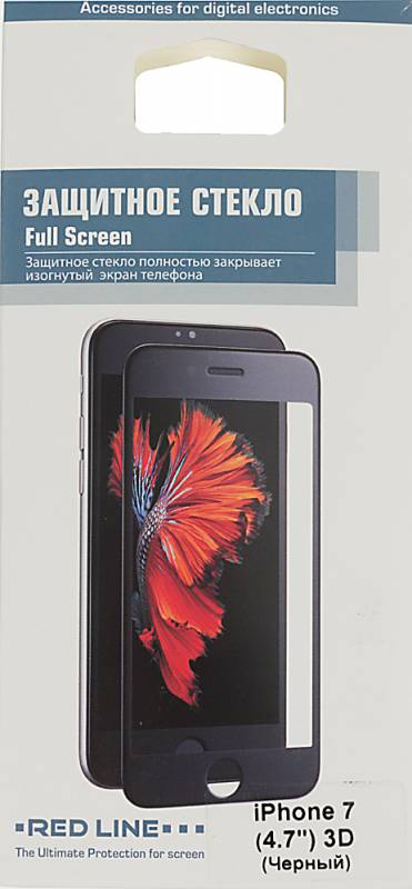 Защитное стекло Redline для Apple iPhone 7 3D, черный защитное стекло mobius apple iphone 7 8 черный