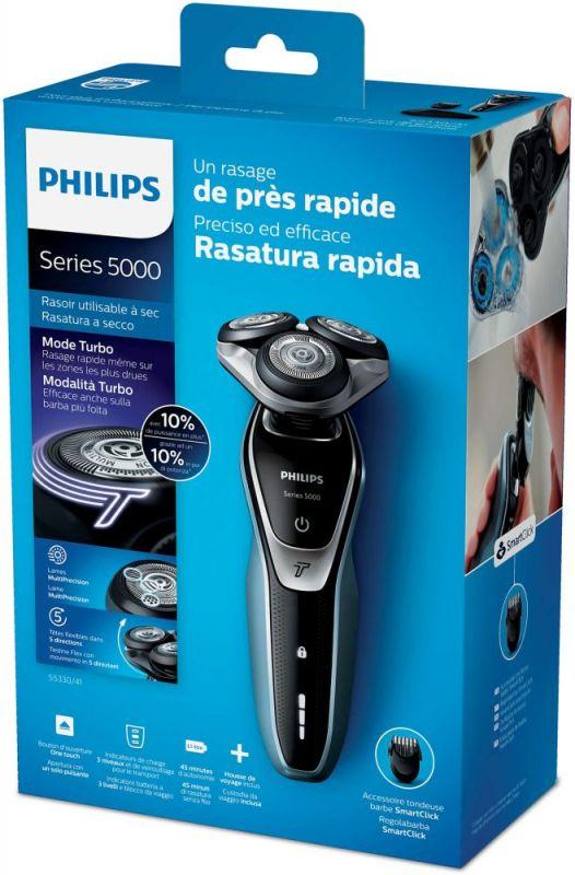 Электробритва Philips Series 5000 S5330/41 бритва philips sw9700 67 красный черный