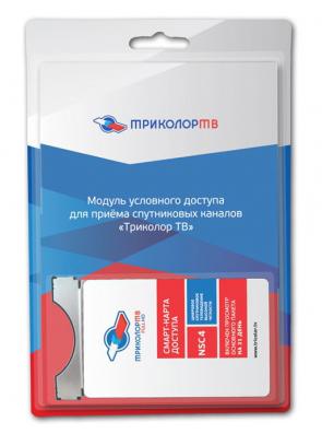 Комплект спутникового телевидения Триколор,со смарт-картой, Сибирь цены