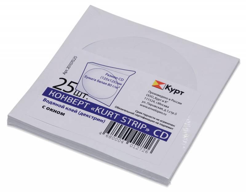 Конверт 201070.25 CD, 12,5 x 12,5 см x cd