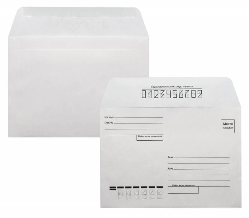 Конверт NoName Куда-Кому, 817960, 114 х 162 мм. конверт noname 817995 без окна 110 х 220 мм 817995