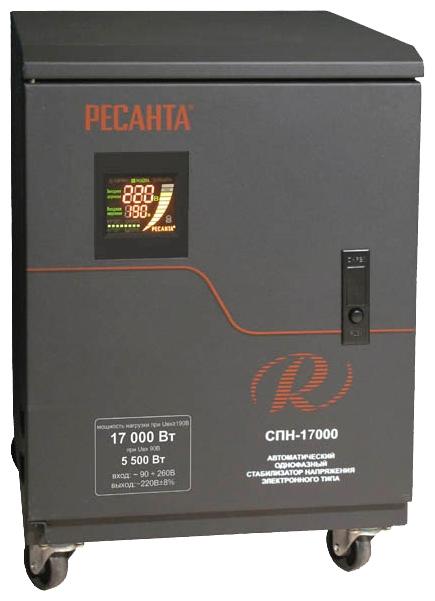 цена на Стабилизатор напряжения Ресанта, СПН-17000, электронный, однофазный, цвет: серый