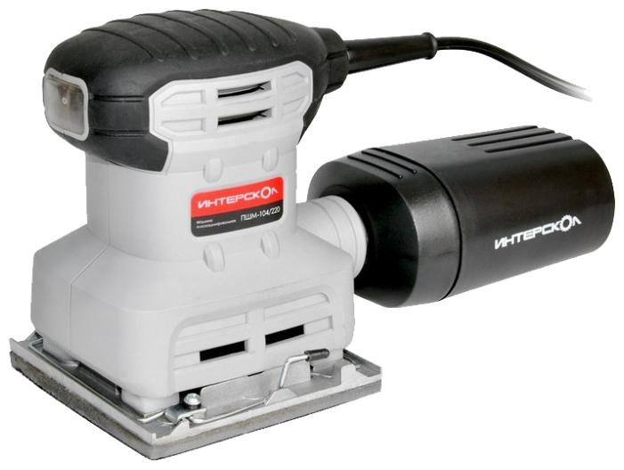 Виброшлифовальная машина Интерскол ПШМ-104/220 шлифовальная машина интерскол лшм 100 1200э