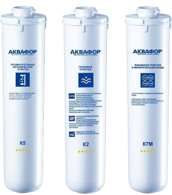 Картридж Аквафор К5-К2-К7М для проточных фильтров, 3 шт