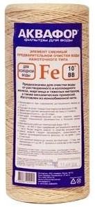 Картридж Аквафор FE-112/250 (10`BB) для проточных фильтров