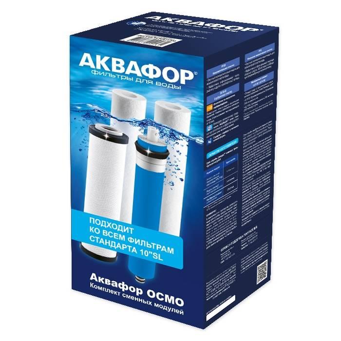 Картридж Аквафор PP20-B510-03-PP5-ULP50 для проточных фильтров, 4 шт цена и фото