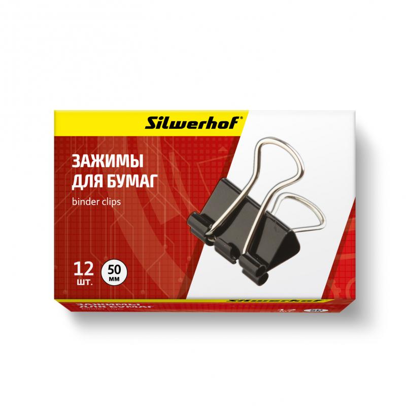 Зажимы для бумаг Silwerhof 510006, цвет: черный, 50 мм, 12 шт