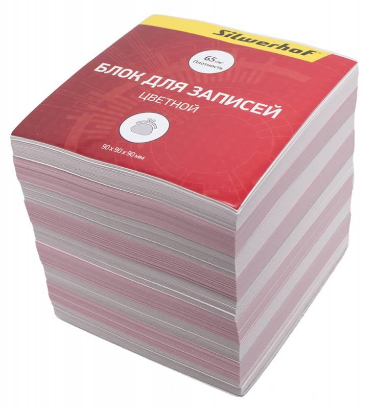 Блок для записей Silwerhof Эконом, цвет: мультиколор, 9 х 9 х 9 см. 701014701014Блок для записей бумажный из офсетной бумаги