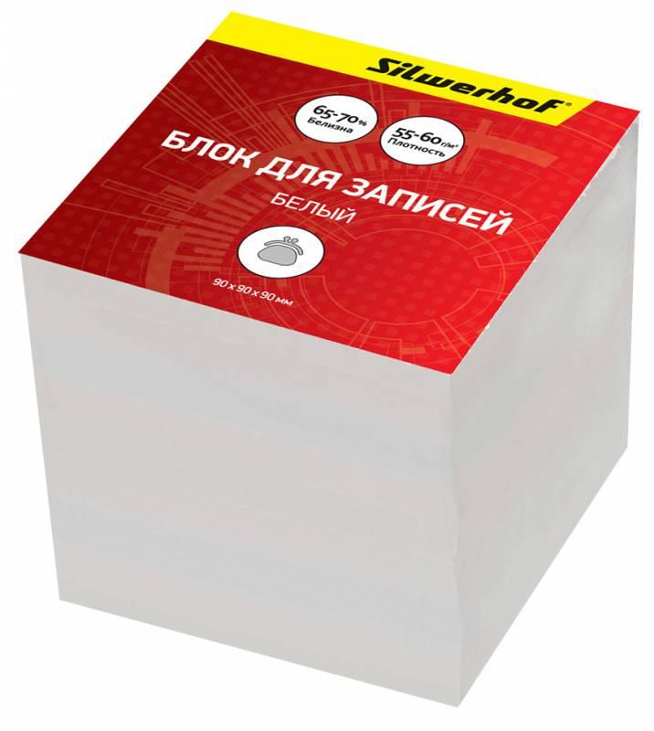 Блок для записей Silwerhof Эконом, цвет: белый, 9 х 9 х 9 см, 850 листов. 701010