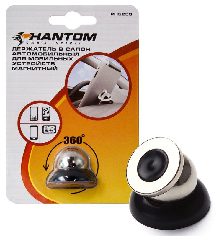 цена на Держатель Phantom PH5253, магнитный, цвет черный/серебристый