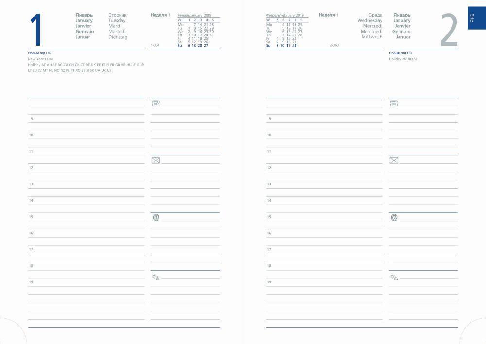 Ежедневник Letts, формат А5, белые страницы, срез синий
