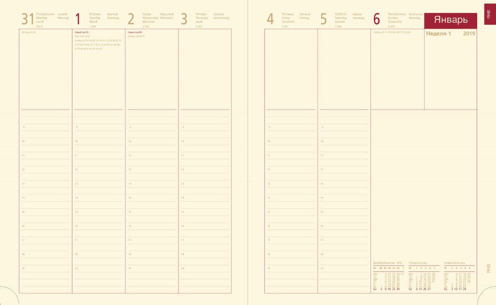 Еженедельник Letts, формат A4, кремовые страницы ежедневник датированный letts global deluxe a5 натуральная кожа 412127210 822928