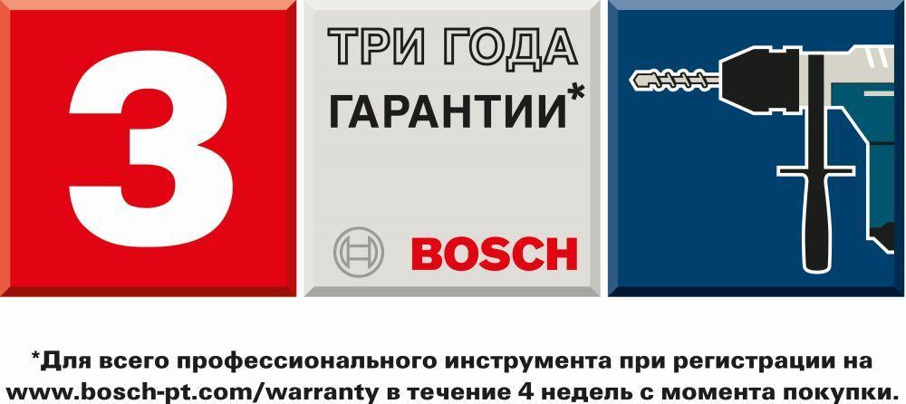 Гайковерт Bosch GDR 10;8-LI, 12Вт, аккумулятор набор bosch гайковерт gdr 18 v li 0 601 9a1 30l ящик l boxx mini 1 600 a00 7sf