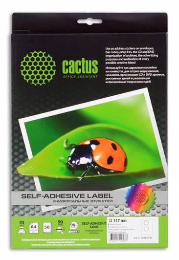 Этикетки Cactus С-30117117 A4 2шт на листе диаметр 117мм/50л.