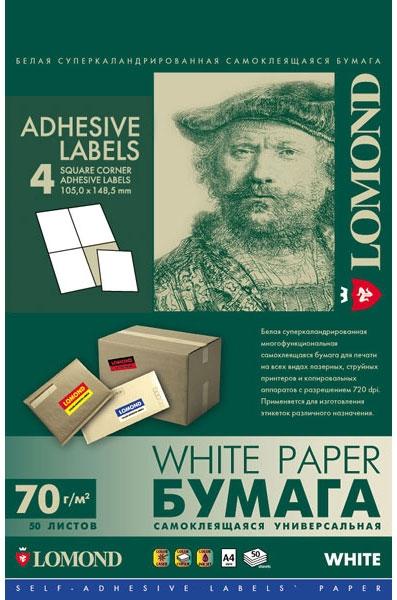 Этикетки Lomond, 148x105 мм, цвет: белый, 50 листов, A4 этикетки lomond 2100095 самоклеящиеся цвет белый a4 42 3x105 мм 14 штук на листе 50 листов