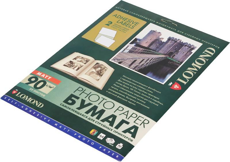Этикетки Lomond, матовые, цвет: белый, 148.5x210 мм, 25 листов, A4 lomond фотобумага lomond 0102052 a4 200г м2 25л белый матовое матовое для струйной печати