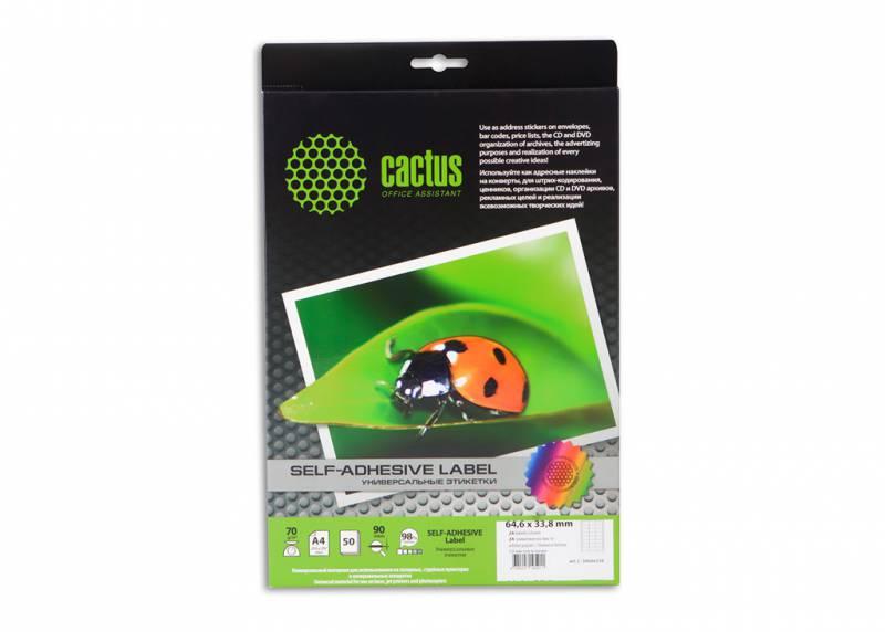 Этикетки Cactus С-30646338, A4, 33.8x64.6мм, 24 штук на листе, 50 листов