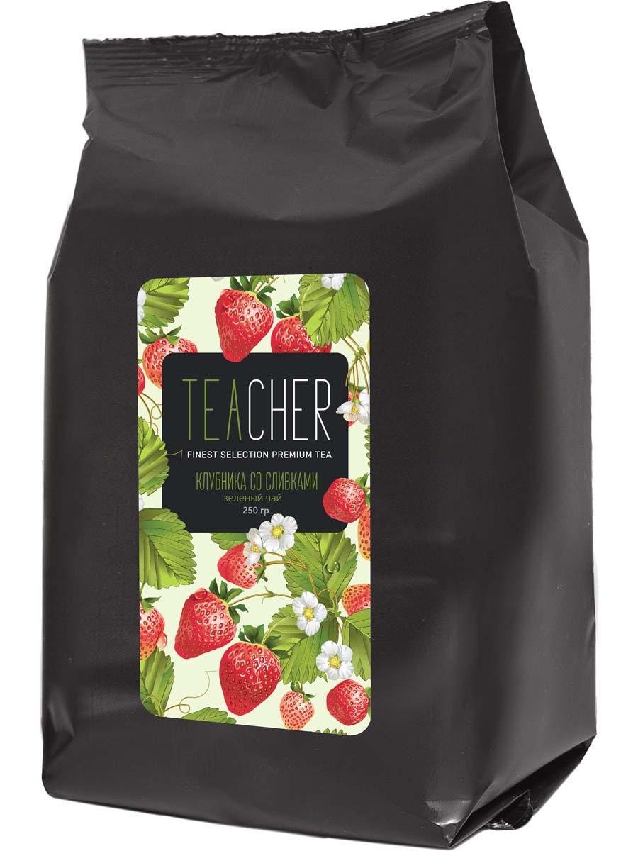 Чай зеленый листовой Teacher Клубника со сливками, 250 г teacher клубника со сливками зеленый чай премиум 500 г