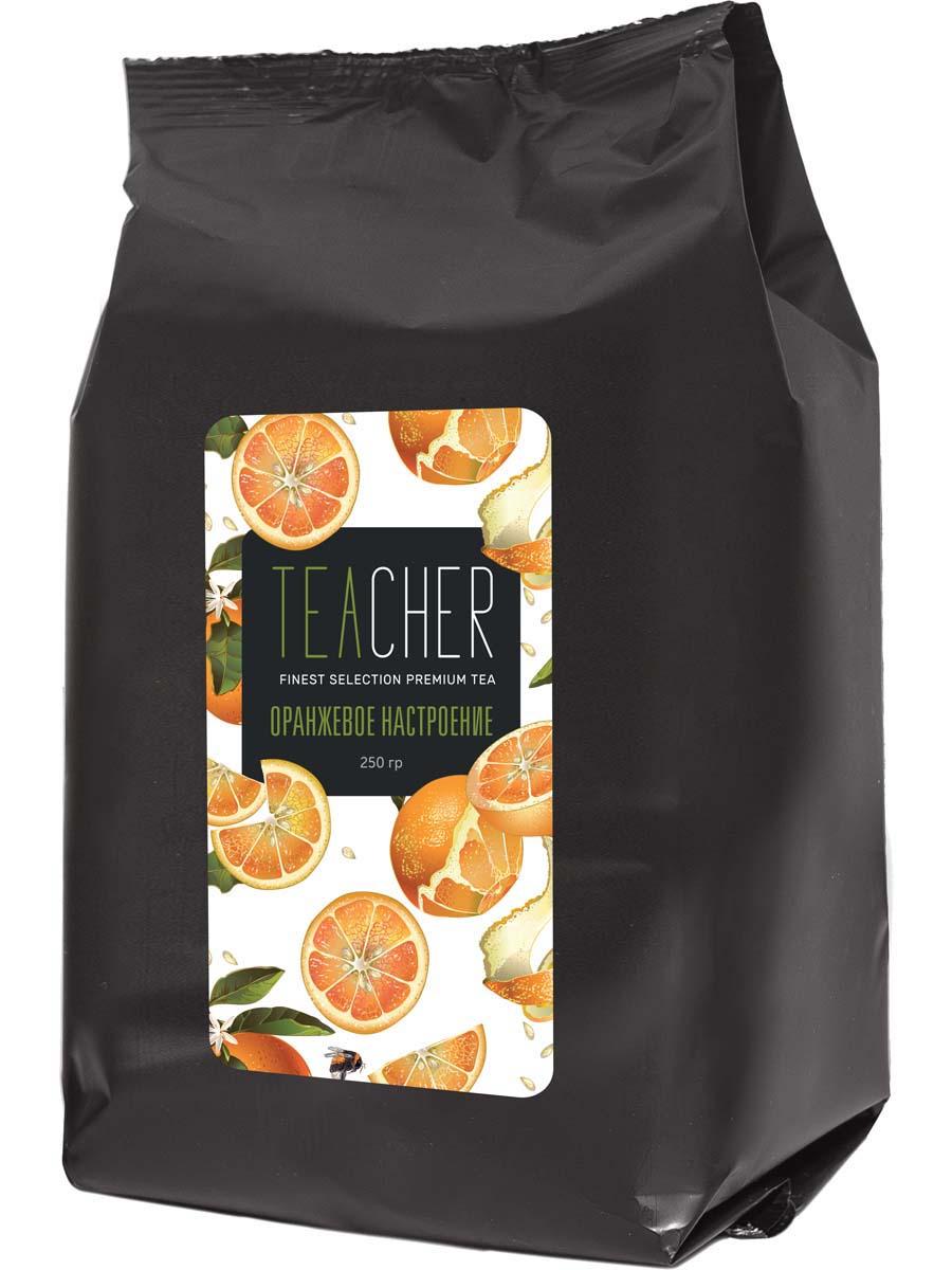 Чай фруктовый листовой Teacher Оранжевое настроение, 250 г teacher малиновый рассвет чай листовой 500 г
