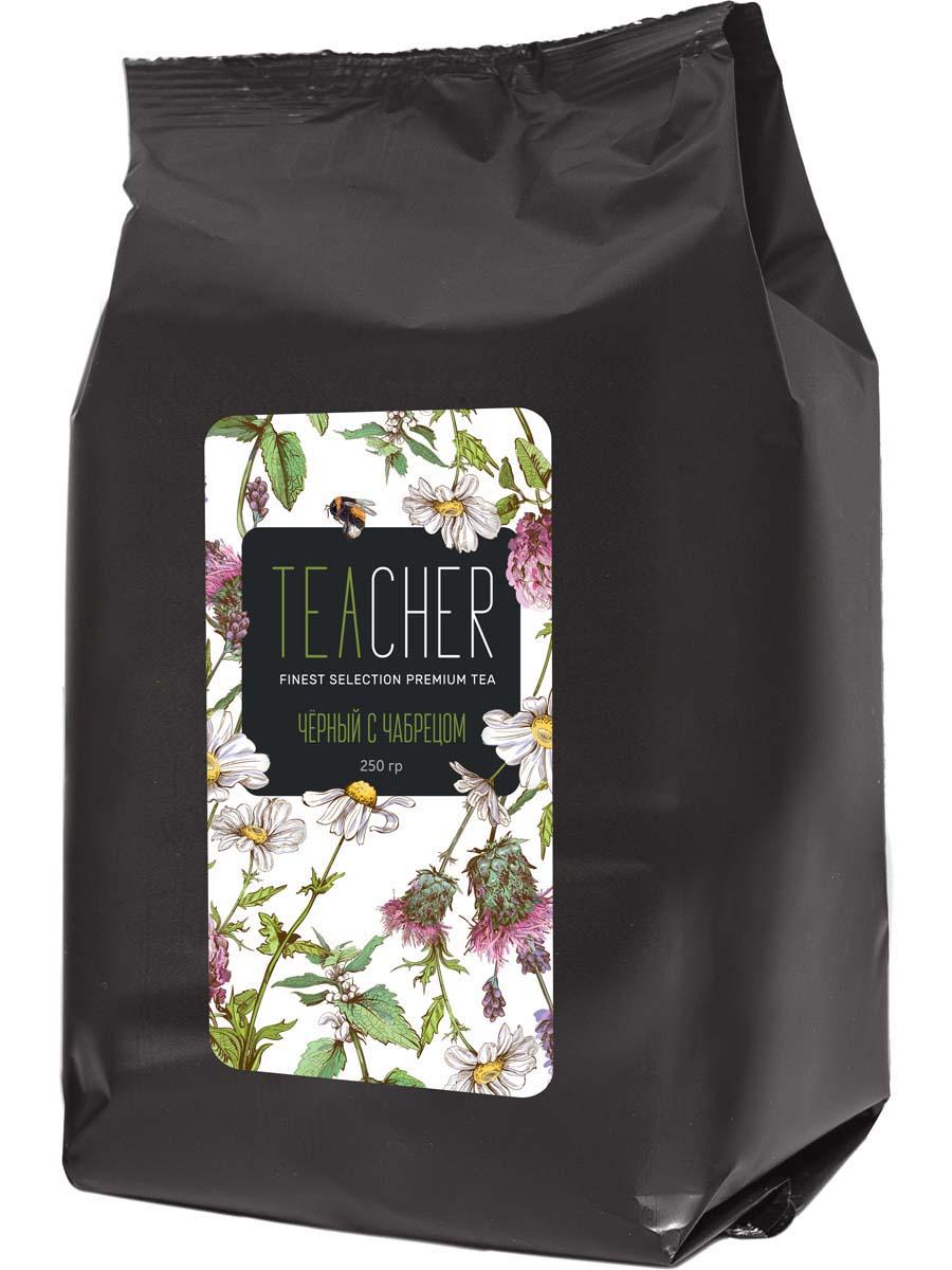 Чай листовой Teacher Черный с чабрецом, 250 г teacher черный с чабрецом gfop крупный листовой чай с типсами 500 г