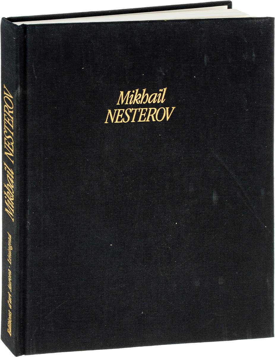 Mikhail Nesterov nesterov h0877b02 15or