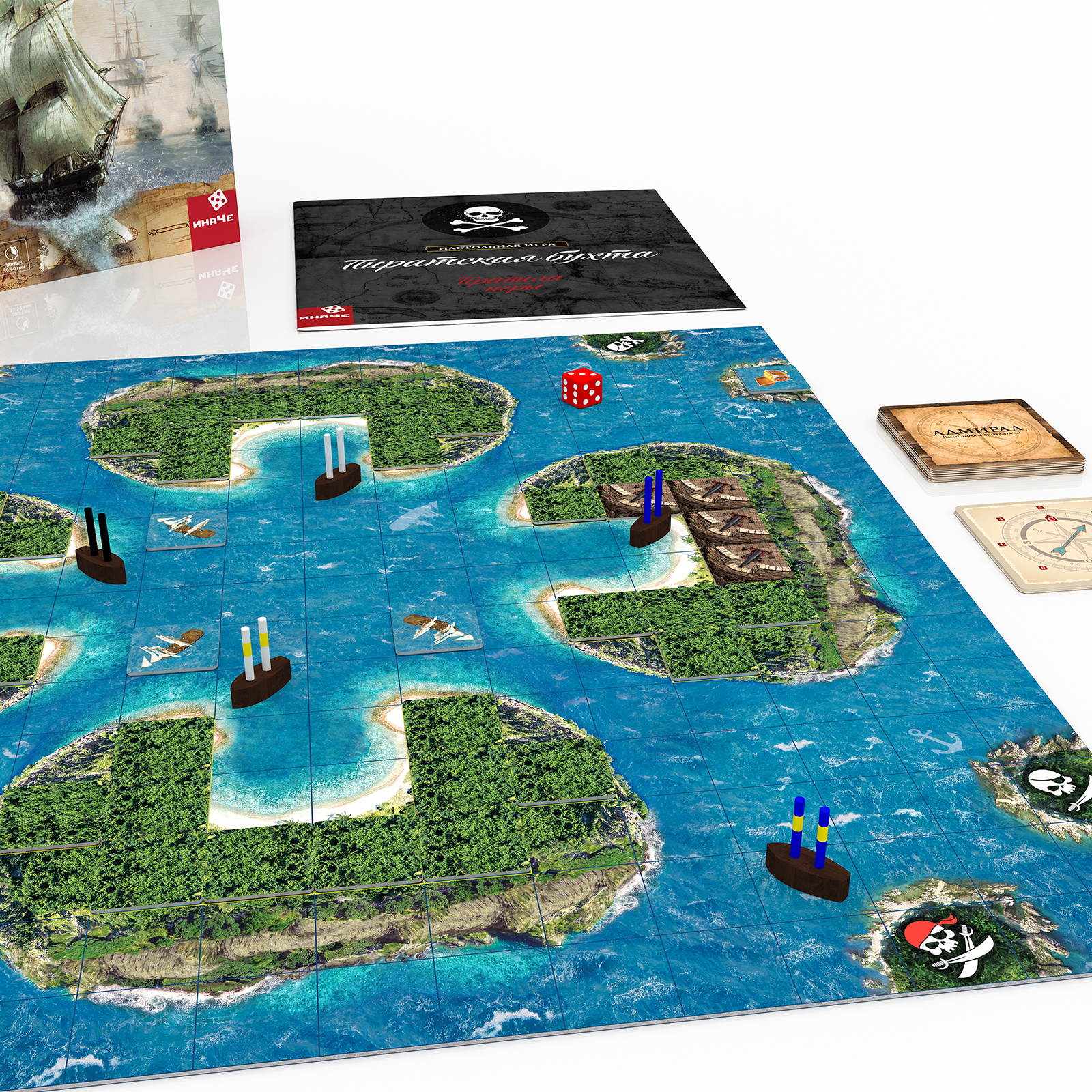 Настольная игра Адмирал:  эпоха парусных сражений с дополнительной игрой Пиратская бухта (третье издание) инаЧе