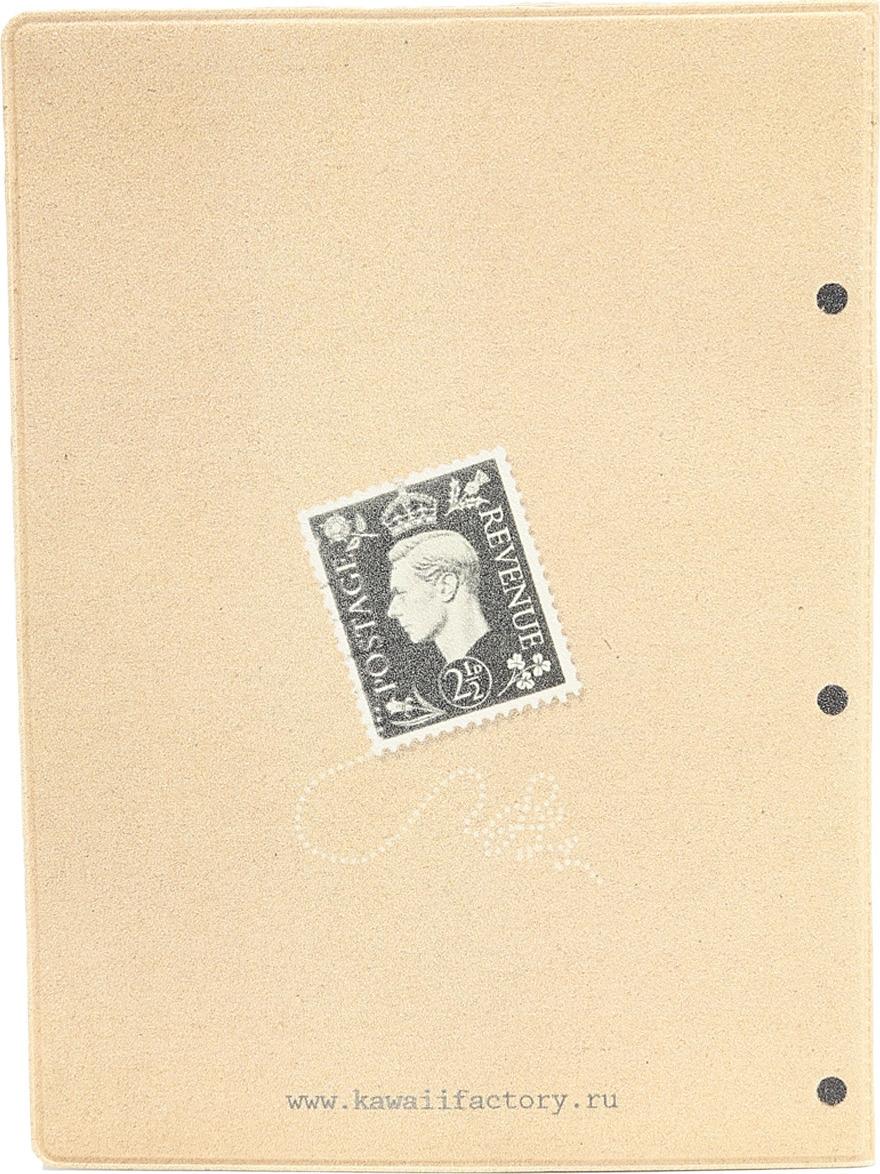 Обложка для паспорта Secret Smile