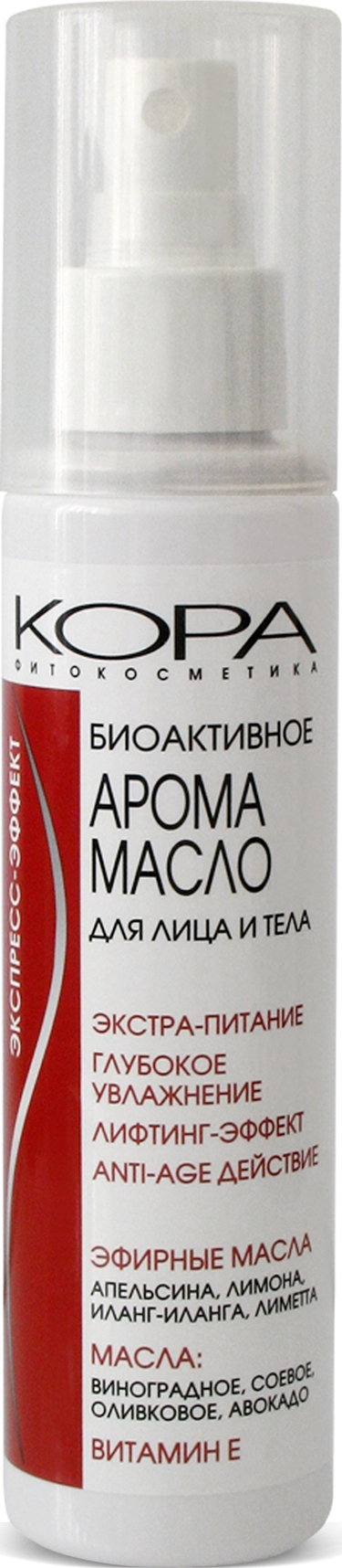 Аромамасло для лица и тела KORA, биоактивное, 150 мл