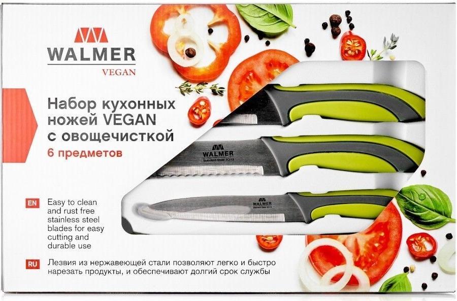 Набор кухонных ножей Walmer Vegan, 6 предметов