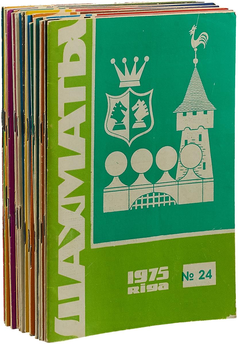 """Журнал """"Шахматы"""". Годовой комплект за 1975 г. (комплект из 24 книг)"""
