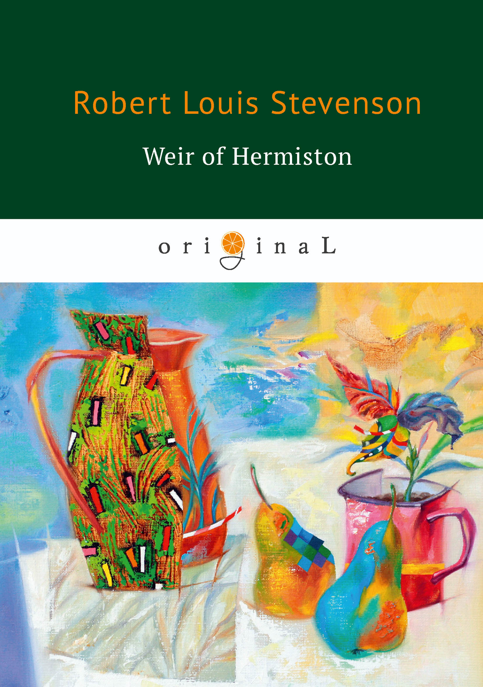 R. L. Stevenson Weir Hermiston stevenson r weir of hermiston