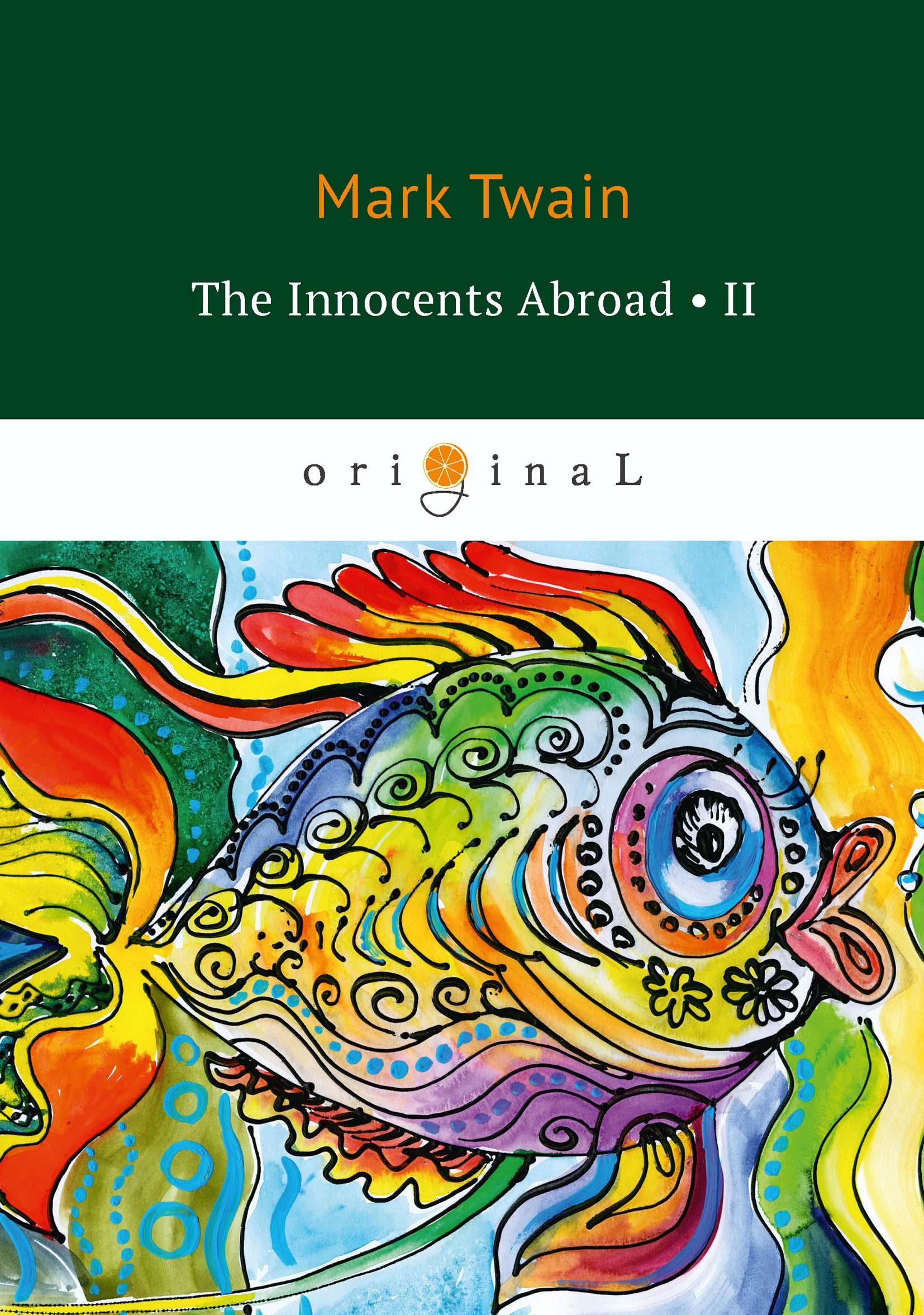 цена на M. Twain The Innocents Abroad II