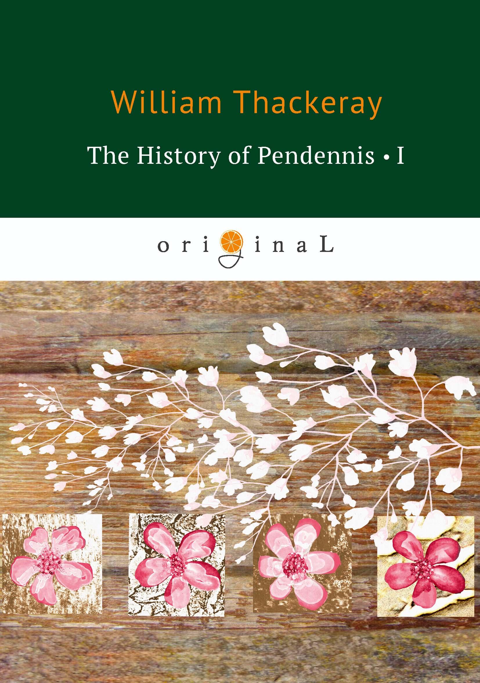 W. Thackeray The History of Pendennis I thackeray william makepeace the history of pendennis 2