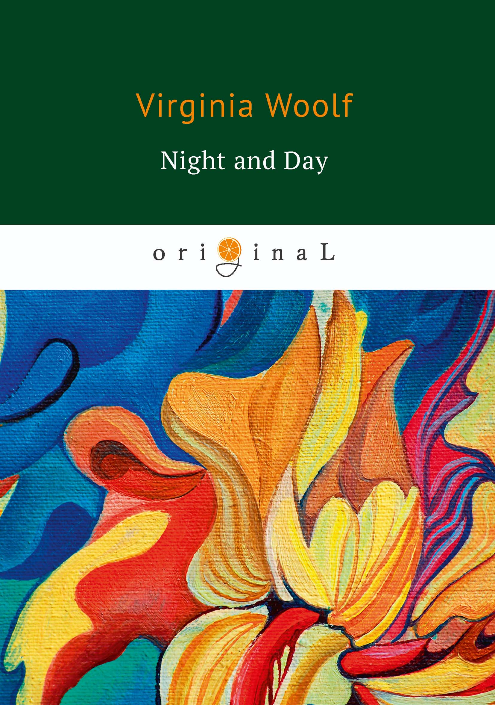 цена V. Woolf Night and Day онлайн в 2017 году