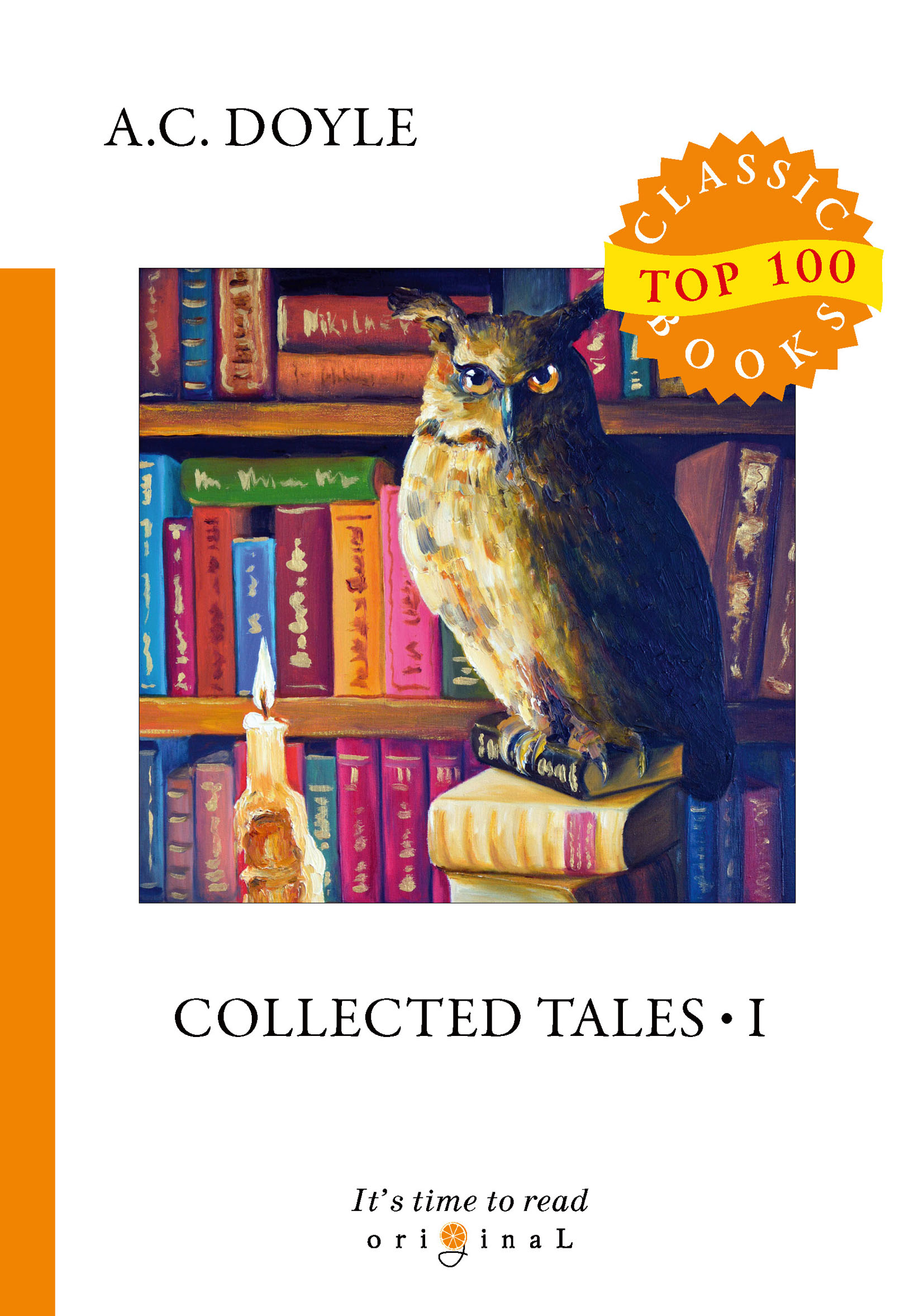 A.C. Doyle Collected Tales. Part 1 a c doyle collected tales 2